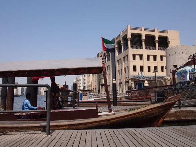 Abra Wassertaxi Dubai Creen
