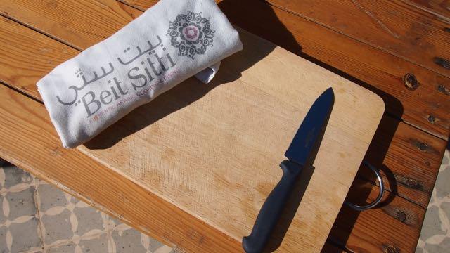 Beit Sitti Amman